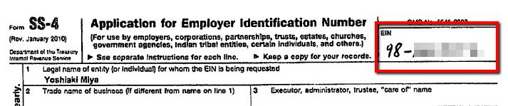 EINの番号が記載された書類