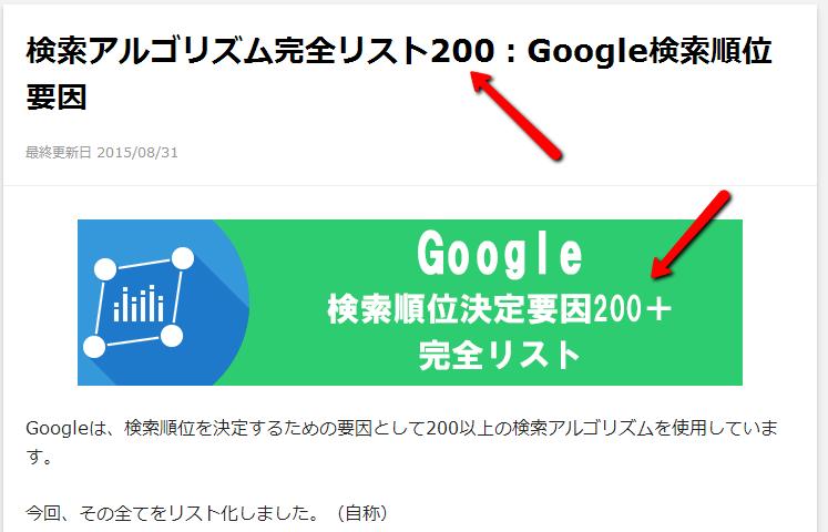 検索アルゴリズム200