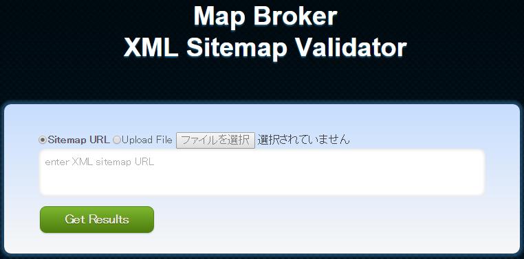 Map Broker XML Sitemap Validator