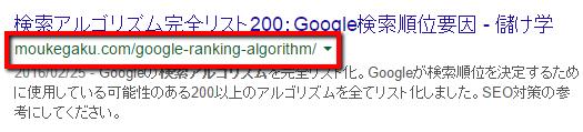 URL構造