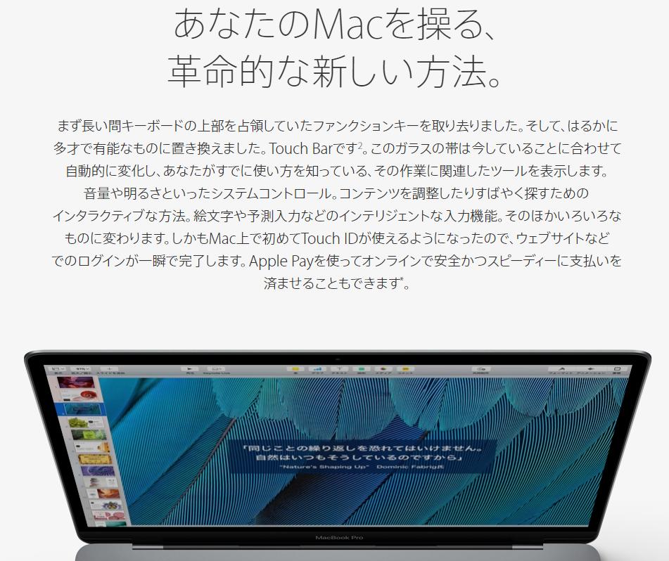 apple のランディングページ