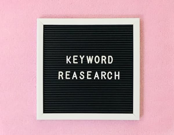 SEOツールでキーワードをリサーチする