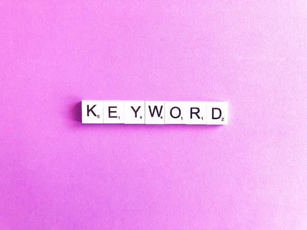 検索ユーザーの検索意図を把握して、クエリとコンテンツの関連性を高める